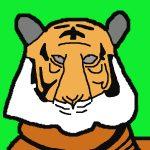 タイガーイラスト1−2沖野