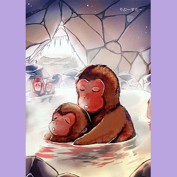 温泉に入る猿_近藤web