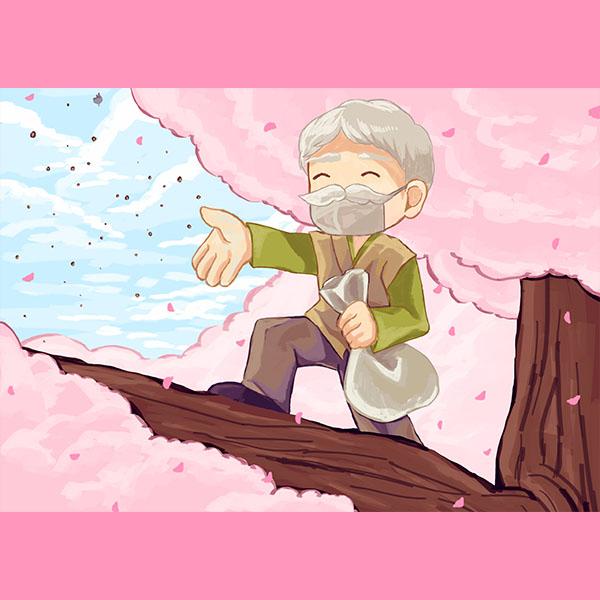 花粉症の花咲か爺さんweb